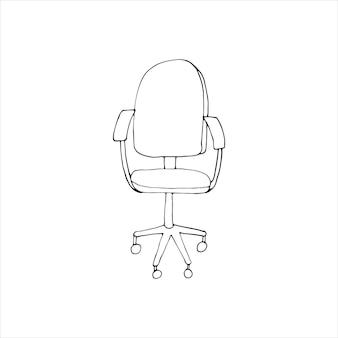 Singolo elemento della poltrona nel set di scarabocchi. ufficio a casa. illustrazione vettoriale disegnata a mano per carte, poster, adesivi e design professionale.