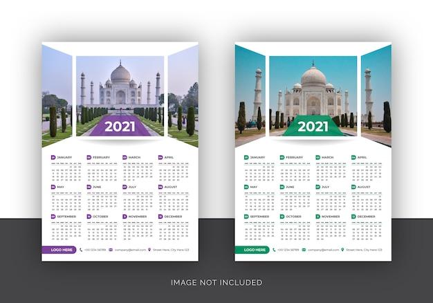 Modello di progettazione calendario da parete elegante pagina singola