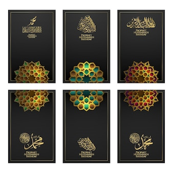 Sei set di auguri di compleanno del profeta maometto motivo floreale islamico e calligrafia araba