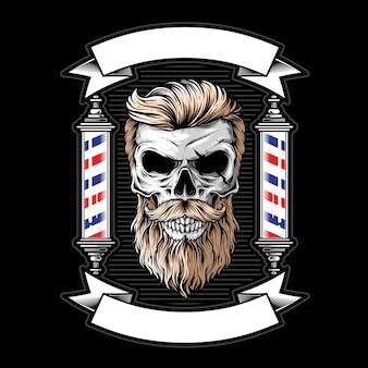 Illustrazione del cranio barbershop logo