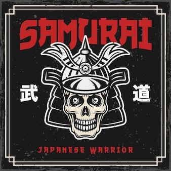 Cranio di samurai giapponese in illustrazione decorativa colorata vettore casco in stile retrò con texture grunge
