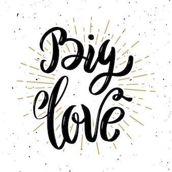 Fai piccole cose con grande amore. frase scritta disegnata a mano isolata su fondo bianco. elemento per poster, biglietto di auguri. illustrazione