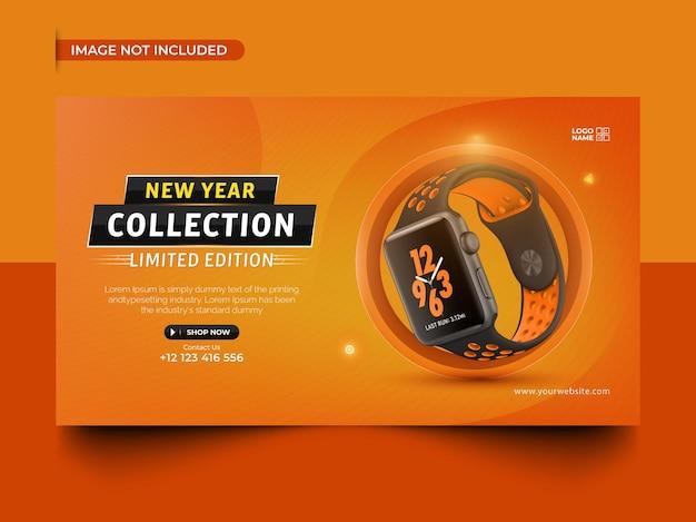 Modello di post banner web prodotto di marca di orologio intelligente