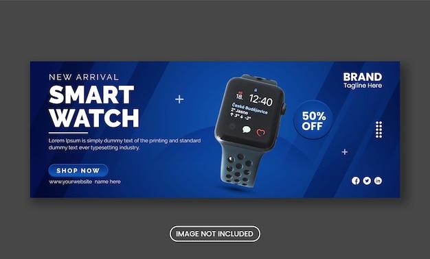 Smart watch social media copertina di facebook o modello di banner vettore premium