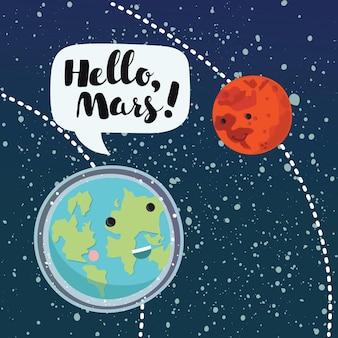 Marte e terra sorridenti che parlano tra loro sulle loro orbite