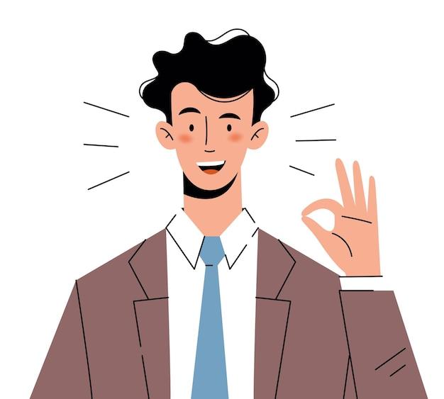 Sorridente giovane imprenditore. concetto di pensiero positivo.