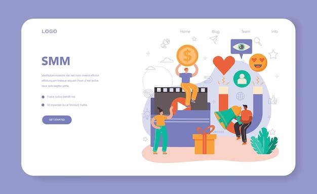 Banner web di marketing sui social media smm o pagina di destinazione
