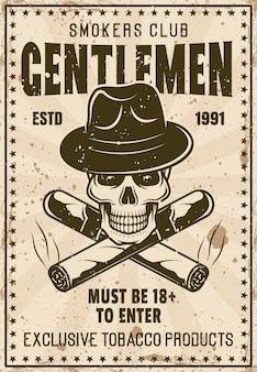 Modello di poster vintage di fumatori gentlemen club con teschio in cappello gangster e illustrazione di sigari incrociati