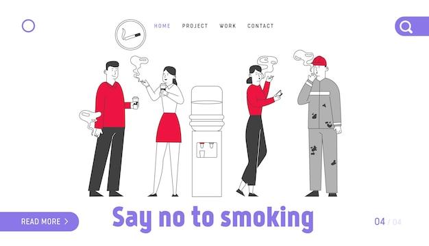 Pagina di destinazione del sito web di dipendenza dal fumo e cattiva abitudine malsana