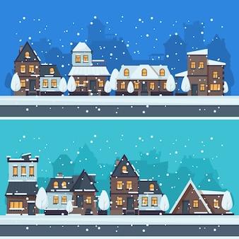 Città invernale di neve. paesaggio urbano con case di stagione vacanze edifici vettore paesaggio. illustrazione strada casa urbana, strada stagionale invernale