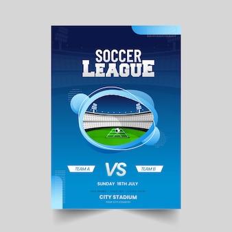 Design del poster della lega di calcio con vista dello stadio in colore blu.
