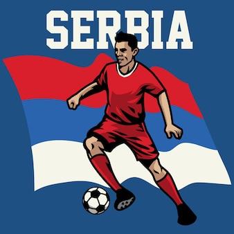 Calciatore della serbia