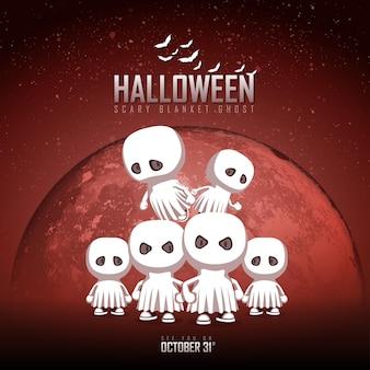 Annunci sui social media per una festa notturna di halloween con un fantasma di una coperta