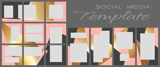 Modello di banner per social media. mockup modificabile per blog personale, layout per la promozione