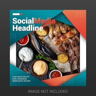 Set di modelli di banner per social media design banner web di promozione per i social media illustrazione vettoriale