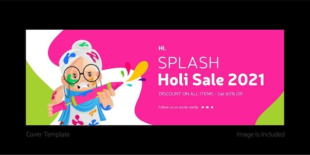 Pagina di copertina dei social media per il design di vendita splash holi