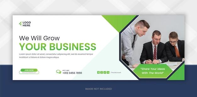 Modello di copertina di facebook per social media e marketing digitale