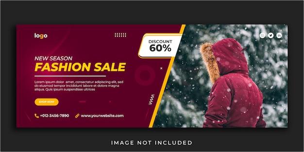 Modello di banner post copertina facebook quadrato vendita di moda social media Vettore Premium