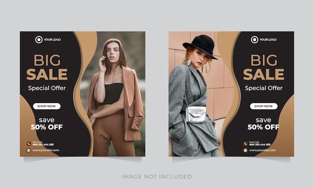 Modello di banner post instagram social media per grandi vendite o volantino quadrato