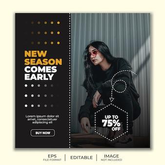 Modello di instagram per banner post sui social media, vendita di moda per la nuova stagione