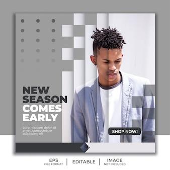 Modello di instagram banner post social media, design semplice e moderno banner grigio