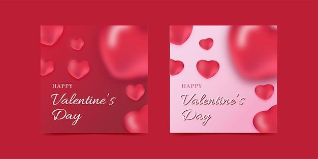 Palloncino di san valentino felice post sui social media ama il colore rosa