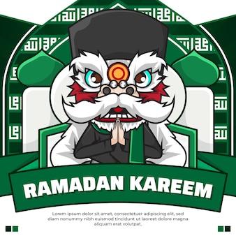 Social media post ramadan kareem con danza del leone simpatico cartone animato