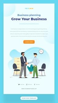 Modello di storia post sui social media con illustrazione piatta del personaggio business in crescita