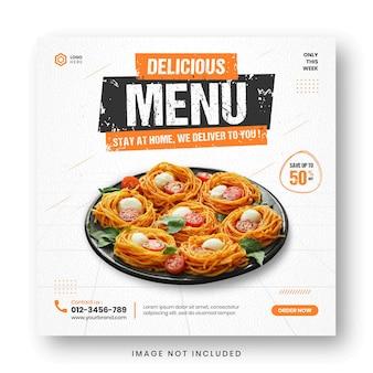 Modello di post sui social media per banner di promozione del menu di cibo