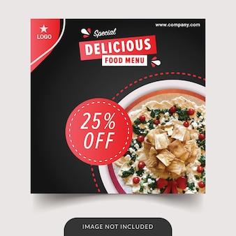 Modello di post di social media per il cibo