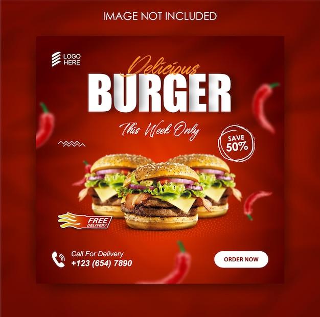 Modello di progettazione di post di instagram e cibo per hamburger di promozione sui social media