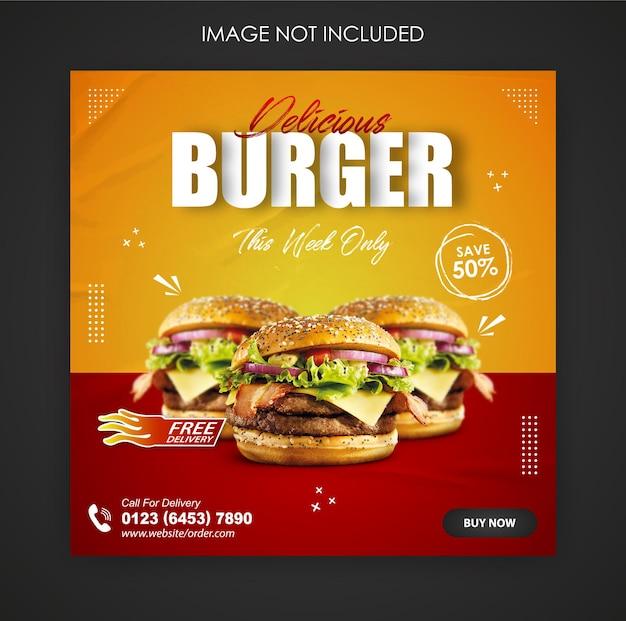 Cibo per hamburger di promozione sui social media e modello di progettazione di post di instagram