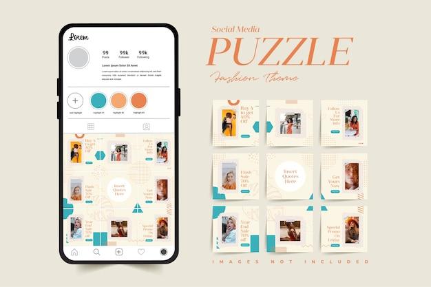 Social media puzzle frame griglia post modello per la promozione della vendita di moda