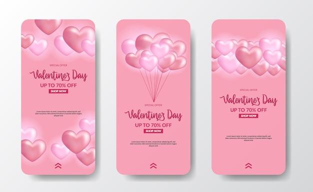 Cartolina d'auguri dell'insegna di storie di media sociali per san valentino con l'illustrazione del palloncino a forma di cuore rosa 3d e lo sfondo pastello rosa tenue