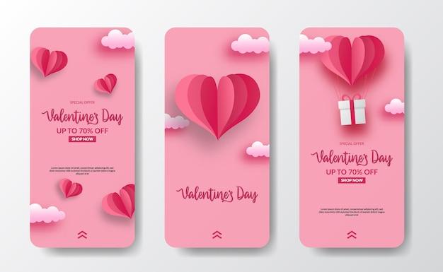 Cartolina d'auguri dell'insegna di storie dei social media per il giorno di san valentino con l'illustrazione di stile del taglio della carta a forma di cuore e lo sfondo pastello rosa tenue