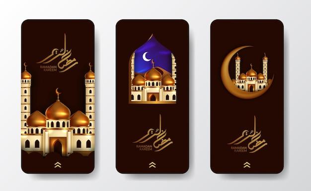 Modello di storie sui social media per la decorazione di ramadan kareem con moschea di lusso dorata per modello di biglietto di auguri (traduzione del testo = benedetto ramadan)