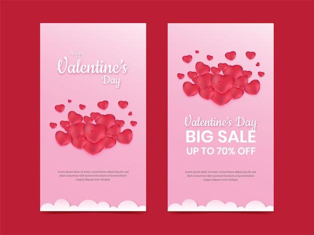 Storie di social media san valentino grande vendita palloncino amore colore rosa