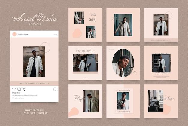Promozione di vendita di moda di blog di banner modello di social media. poster di vendita organica di puzzle con cornice quadrata completamente modificabile. sfondo vettoriale beige marrone kaki