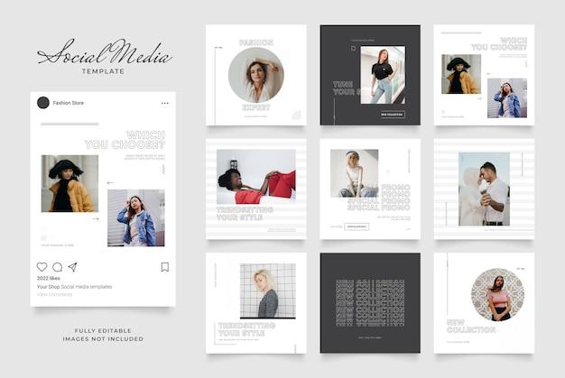 Promozione di vendita di moda di blog modello banner social media.