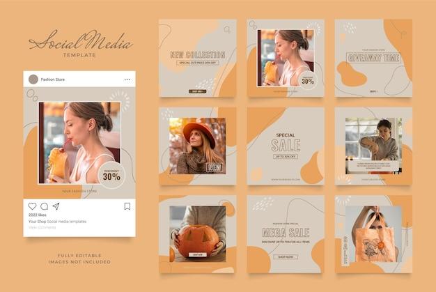 Promozione di vendita di banner modello di social media. puzzle con cornice quadrata instagram completamente modificabile.