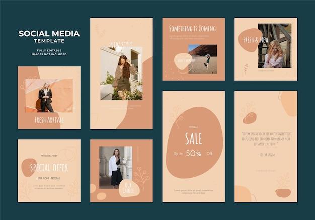 Promozione della vendita di moda del blog del modello di social media. poster di vendita organico con cornice quadrata instagram e facebook completamente modificabile. sfondo vettoriale banner pubblicitario beige arancione marrone