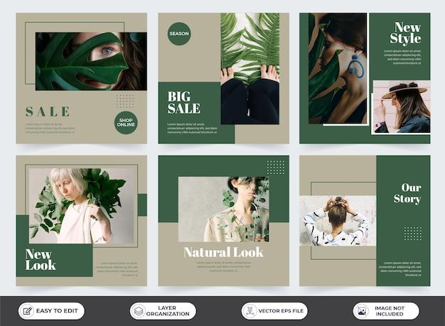 Modello di social media blog promozione di vendita di moda completamente modificabile instagram e facebook square post
