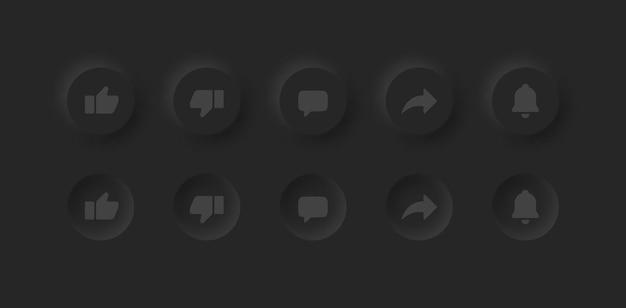 Pulsanti youtube dei social media, mi piace, non mi piace, commenta, condividi, notifiche