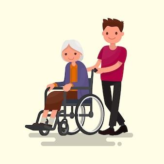 Assistente sociale su una passeggiata con la nonna disabile in un'illustrazione della sedia a rotelle