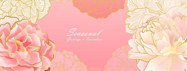 Banner di intestazione di peonia rosa tenue