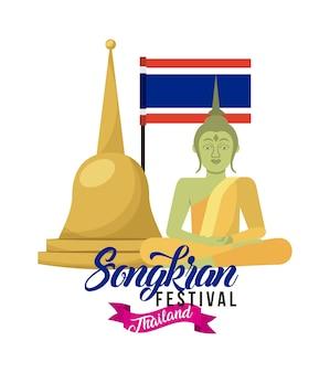 Locandina del festival di songkran