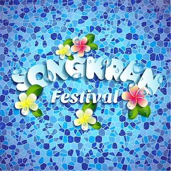 Festival di songkran in tailandia di aprile