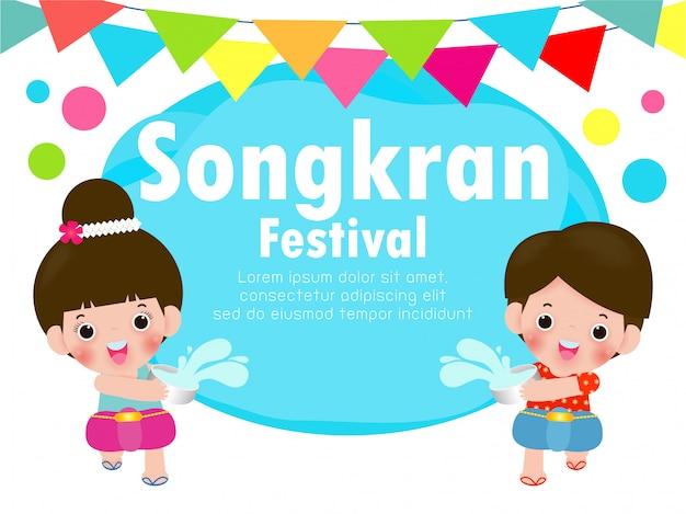 Il festival di songkran, concetto di viaggio della tailandia, bambini gode di di spruzzare l'illustrazione dell'acqua