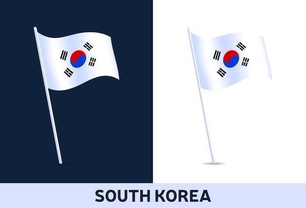 Bandiera della corea del sud. sventolando la bandiera nazionale dell'italia isolato su sfondo bianco e scuro. colori ufficiali e proporzione della bandiera. illustrazione.