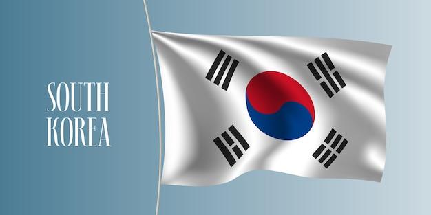 Bandiera sventolante della corea del sud. elemento di design iconico come bandiera nazionale